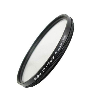 Светофильтр Flama UV Filter 55mm